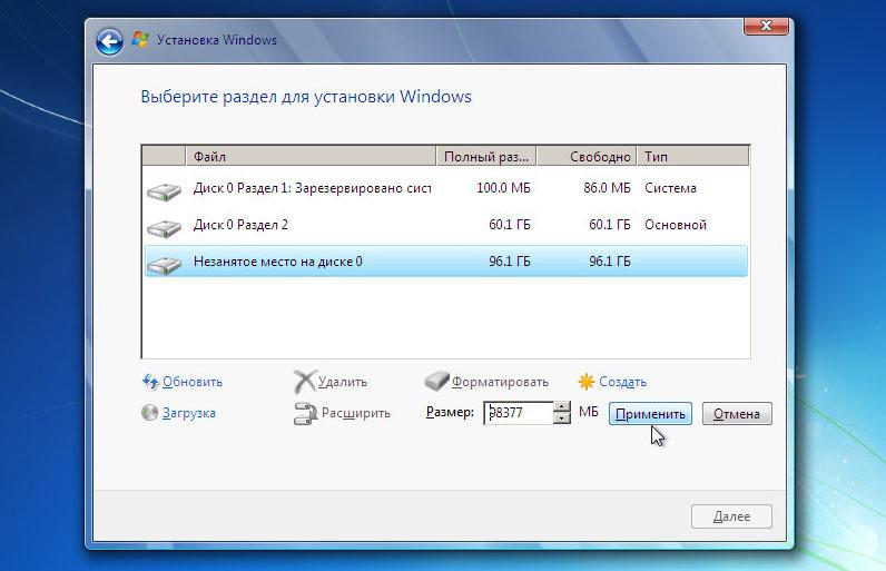 multimedia disk