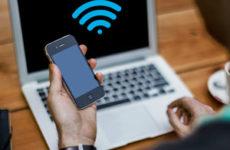 Как превратить мобильный ПК в точку доступа