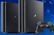Как перенести данные с PlayStation 4 на PlayStation 4 Pro