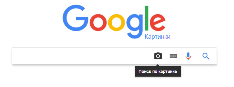 Images Google
