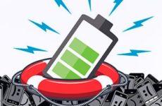 Пять мифов об аккумуляторе в смартфонах, которые никогда не умрут
