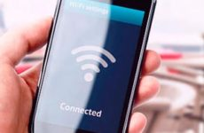 Беспроводные сети Wi-Fi. Их преимущества и недостатки