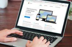 Как перезагрузить Google Chrome в один клик и не потерять открытые вкладки