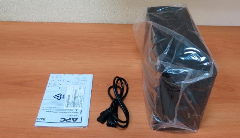 unpacking APC BX950UI