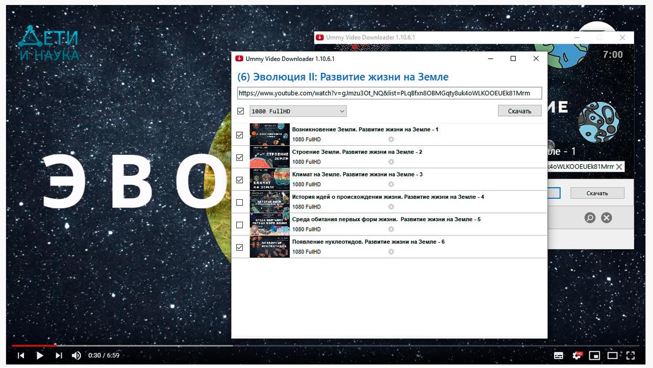 Загрузка отдельных клипов из плейлиста
