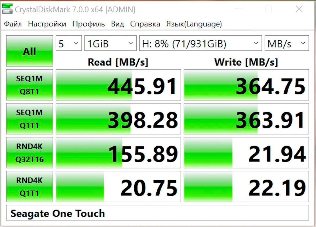 test Seagate One Touch